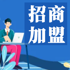 河南吨吨网络科技有限公司