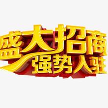 大麟商娱直播平台总部直招,80-90日结算