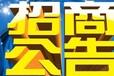 洛阳吨吨科技大麟商娱总部
