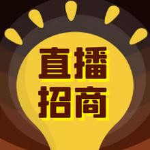 大麟商娱公司简介