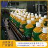 zyl工厂定制百香果果汁饮料生产必威电竞在线食品级不锈钢果汁加工必威电竞在线