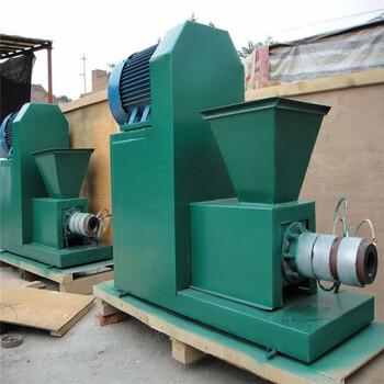 鋸末木炭機制炭機設備全套全自動無煙碳燒烤炭機制炭制棒機加工機