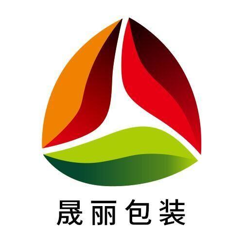 廣州市晟麗紙制品有限公司