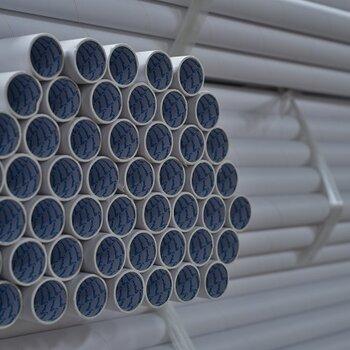 东莞南城珍珠棉纸管纸筒规格尺寸