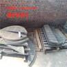 鍋爐爐排鍋爐配件燃煤圓形顆粒爐箅子廠家