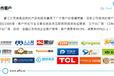 深圳坂田數據中心招公有云平臺渠道代理,超融合云桌面,企業專線