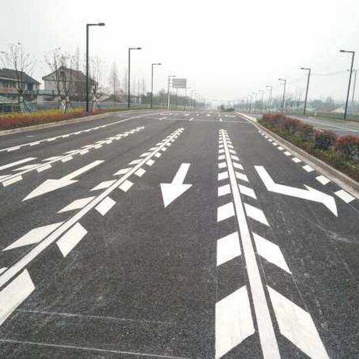 杭州公路劃線