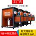 廣州不銹鋼食品添加劑攪拌機工化咖啡粉攪拌機辣椒面混合設備