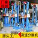 莆田50公斤膠水磨料分散機小型強力攪拌機現貨批發