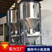 南寧2噸塑料攪拌機5噸立式拌料機PETABS顆粒攪拌桶生產廠家