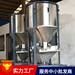 南宁2吨塑料搅拌机5吨立式拌料机PETABS颗粒搅拌桶生产厂家