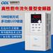 ODL1500-G030/P037-T4系列變頻器