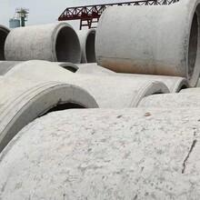 三明附近的水泥管订制价格图片