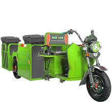 遼寧四桶垃圾清運清潔車型號多樣/環衛電動三輪車四桶垃圾車