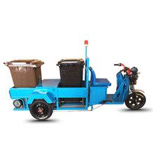 沈陽電動三輪垃圾雙桶四桶轉運車/分類雙桶垃圾車銷售報價