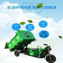 西安電動三輪垃圾清運車/街道物業垃圾車長期出售