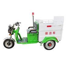 垃圾桶運輸環衛車/小區電動三輪單桶垃圾車價格