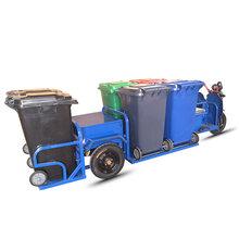 4桶垃圾餐廚清潔垃圾桶運輸車/環衛電動三輪保潔車品牌