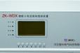 微機小電流接地選線裝置