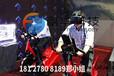 金華VR騎馬體驗設備投資設備