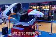 杭州VR騎馬升級風險大嗎