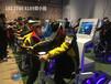 哈爾濱哪里賣VR滑雪體驗設備設計方案