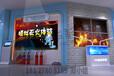 武漢在那前景怎么樣源頭廠家VR消防