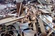 阜陽廢不銹鋼回收公司
