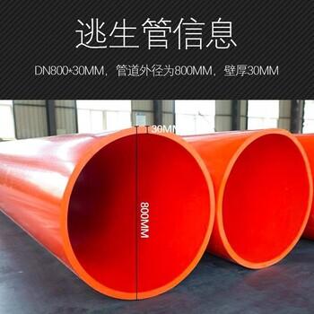 分子量聚乙烯800860隧道逃生管强度高+厂家直发
