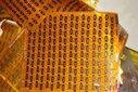 惠阳FPC软板回收多少钱图片