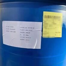 1070-64-06,8-二氯辛酸乙酯