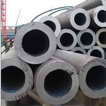 供應大口徑鋼管圖片