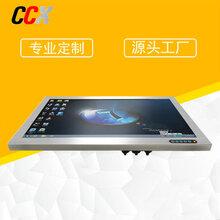 誠創鑫21.5寸不銹鋼顯示器防塵顯示器工業級別顯示屏ODM加工定制圖片