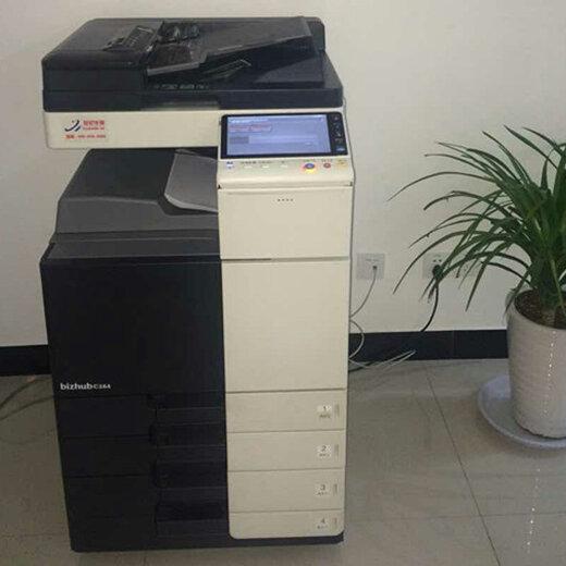 蓮湖生產型彩色復印機公司