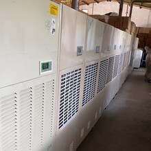 工业除湿机出租,除湿机租赁、除湿量150L/天,240L/天、480L天图片