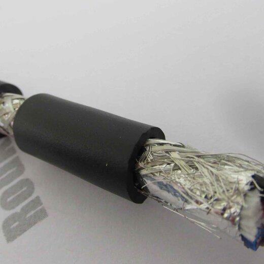 新款礦用通信電纜MHYVB