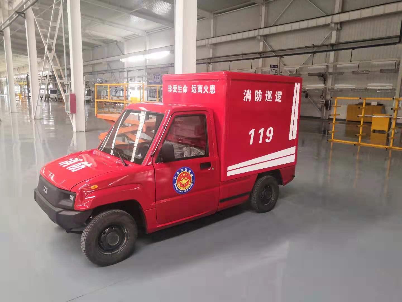 新能源消防车