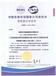 泰州銷售檢測認證優質服務