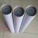 深圳包装纸管订制