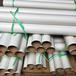 廣州包裝紙管生產廠家