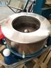 供應800A金屬鋁,銅屑三足離心甩干機