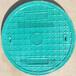 廠家生產銷售高分子樹脂復合井蓋園井