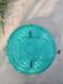 多規格高分子樹脂復合井蓋圓形井蓋