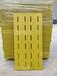 廠家銷售客戶定制黃色復合溝蓋板