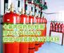 七氟丙烷气体灭火厂家七氟丙烷气体灭火报价