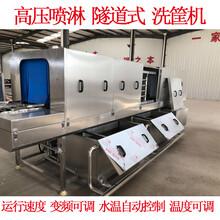 魚豆腐筐子清洗機肉食加工筐清洗機水產塑料筐子清洗機設備圖片