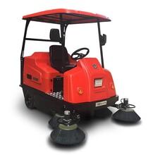 厂家供应三刷驾驶型封闭式扫地机图片