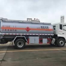 程力东风12吨加油车是一款特别适合狭窄山路乡村公路运输车图片