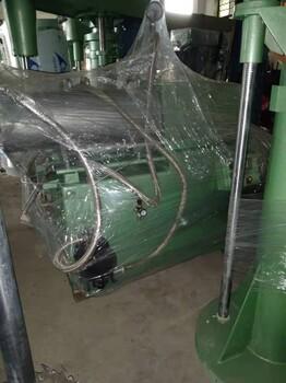 江海区卧式砂磨机