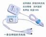 福州宾馆共享充电线怎么合作